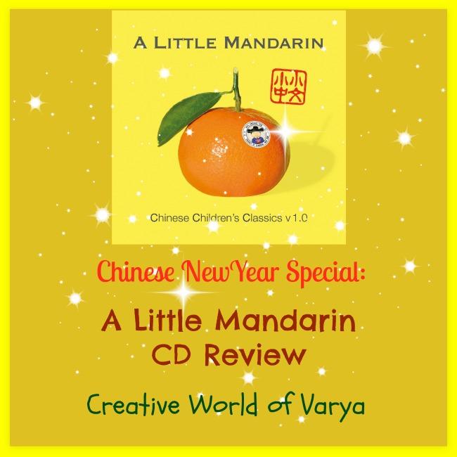 Little Mandarin