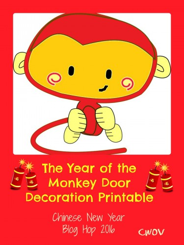The Year of the Monkey Door Decoration Printable