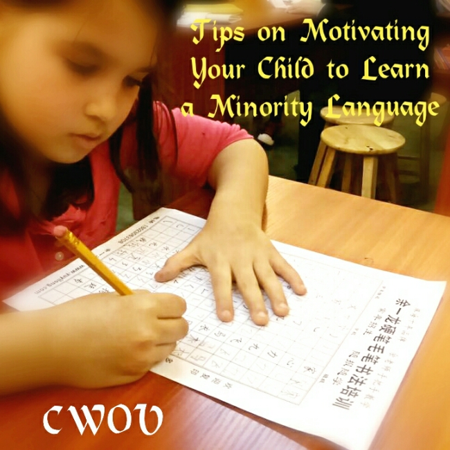 Tips on Motivating Your Child to Learn a Minority Language