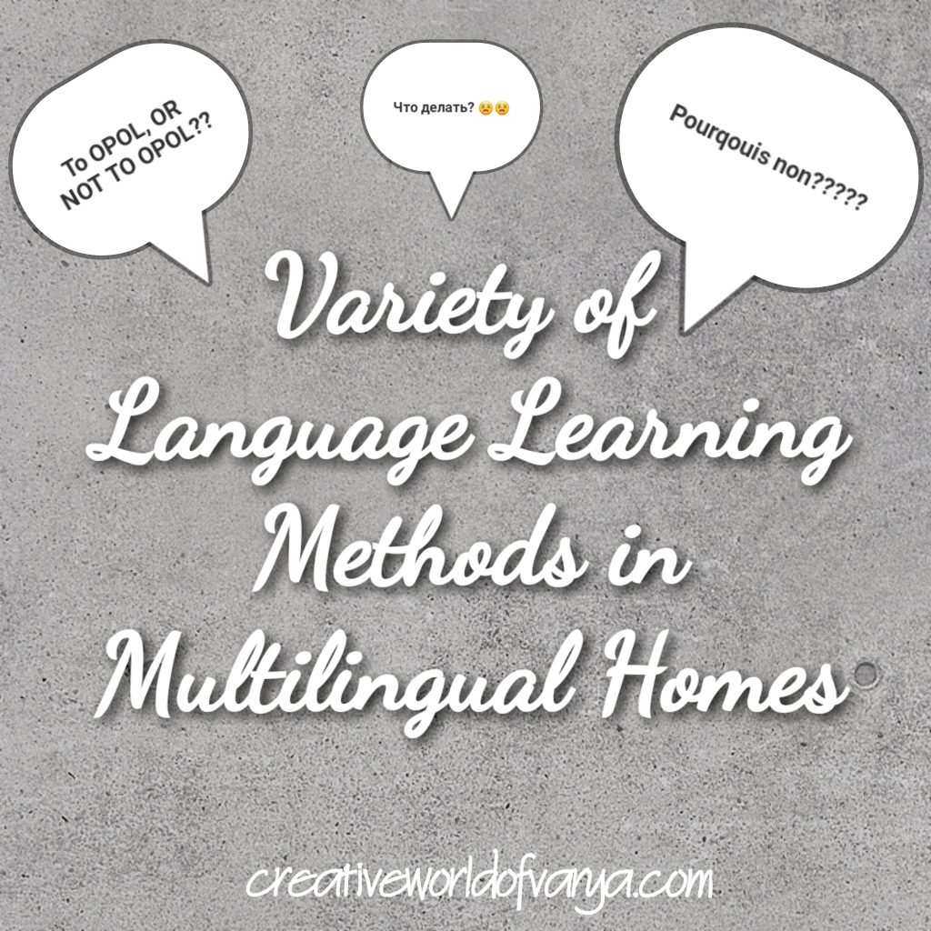 Variety Language Learning